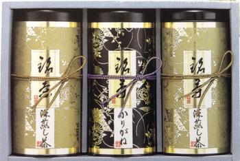 深蒸し茶 120g×2/かりがね 120g×2