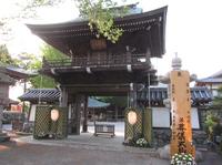 山門:高倉寺