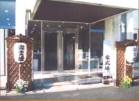 入口付近:飯能斎場